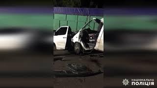 Появилось видео с места смертельного ДТП с четырьмя погибшими под Николаевом
