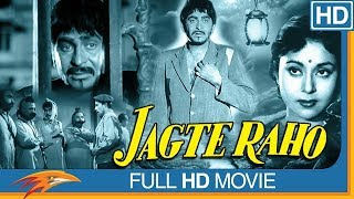 Jagte Raho 1956 Hindi Classical Full Movie || Raj Kapoor