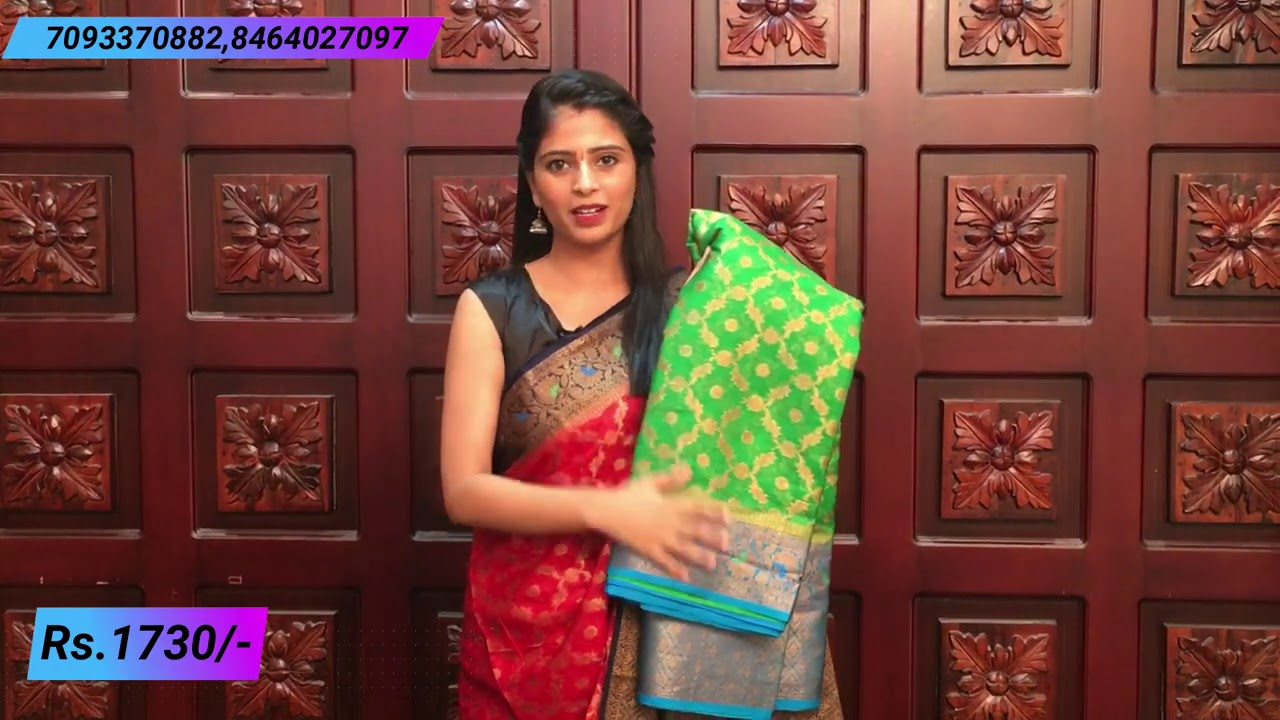 "<p style=""color: red"">Video : </p>Organza sarees Collections 