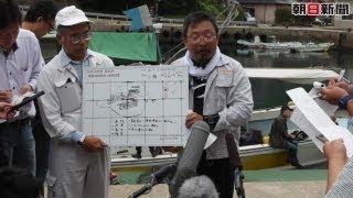 元寇船の竜骨は1.5メートル長い13.5メートルか/長崎・鷹島沖調査