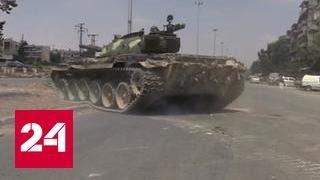 Военные и боевики схлестнулись за крупнейший город Сирии