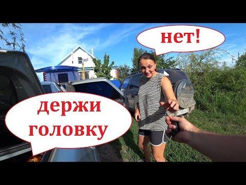 ЗАСТАВИЛ ЖЕНУ РЕМОНТИРОВАТЬ МАШИНУ / Замена фильтра бензонасоса