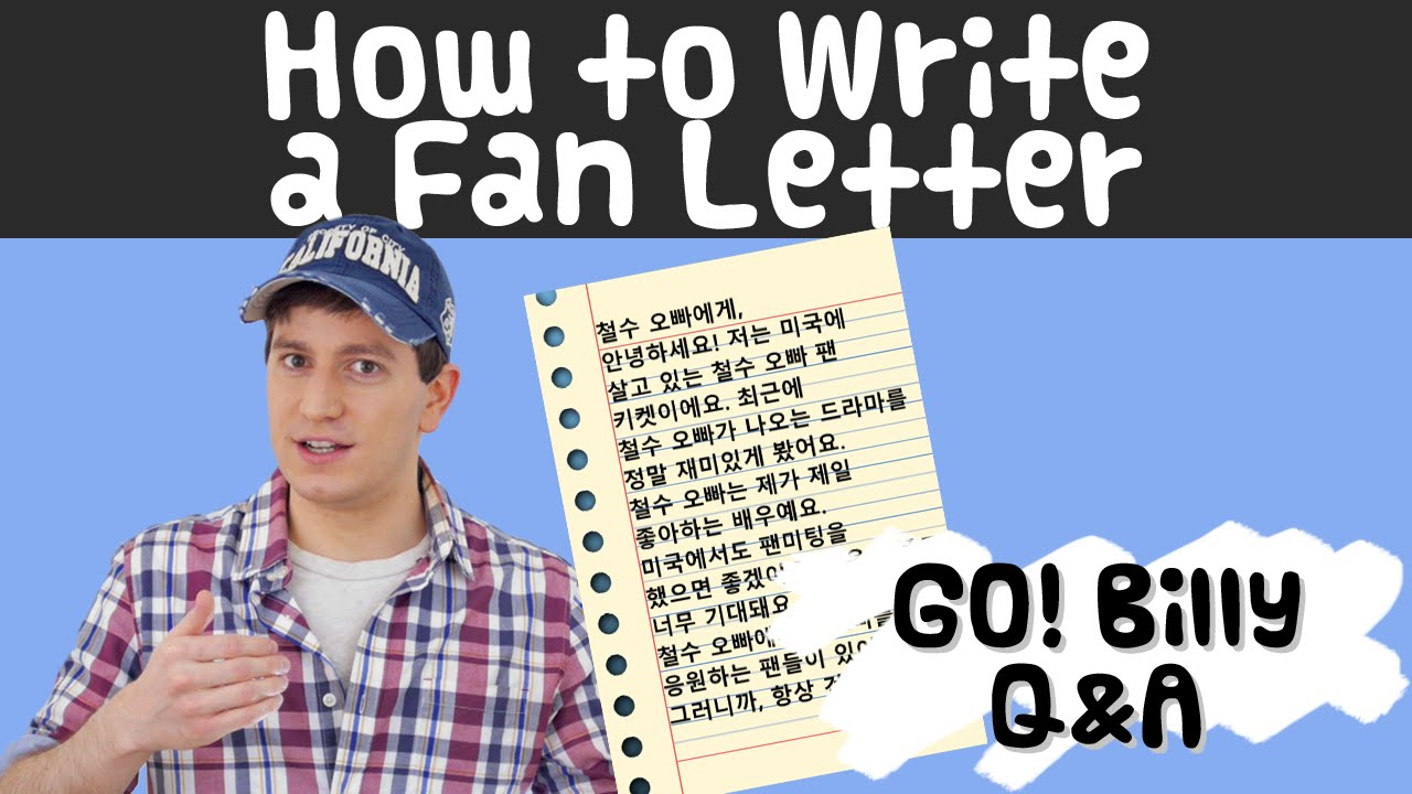 How To Write A Letter To A Korean Celebrity QA   Learn Korean