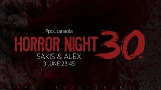 Horror Night 30 | Unboxholics