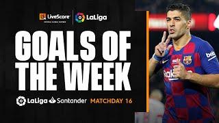 Goals of the Week: Incredible Suarez backheel on MD16