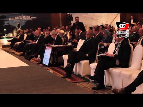 فعاليات مؤتمر «الطاقة في مصر»