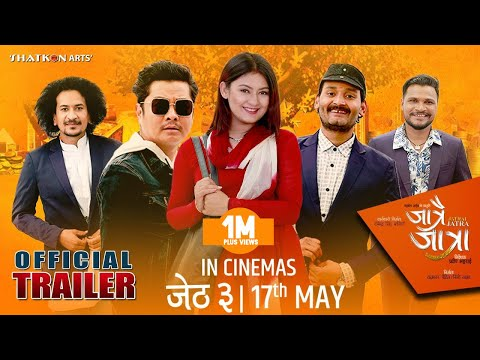 Nepali Movie Jatrai Jatra Trailer