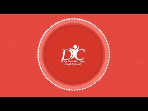 DIC Chandigarh Logo