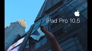 《值不值得买》第167期:能与它抗衡的平板电脑不多了——iPad Pro 10.5 - dooclip.me