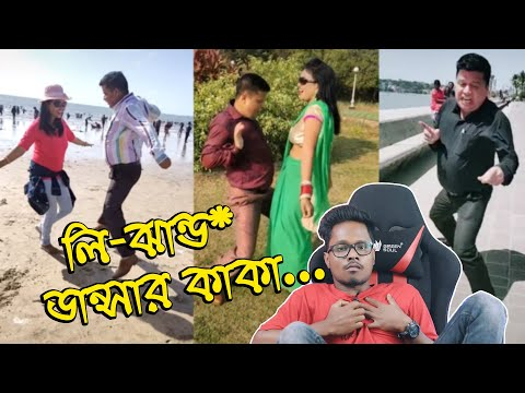 The Legend Dancer Kaka Of India | New Bangla Funny Video | KhilliBuzzChiru