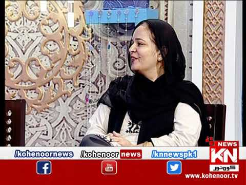 Good Morning 08 December 2019 | Kohenoor News Pakistan