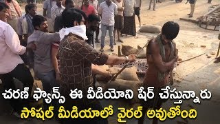 Ram Charan Rangasthalam Funny Video Goes Viral in Social Media || Rangasthalam 1985