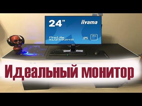 Лучший бюджетный Full HD монитор Iiyama ProLite XU2493HS-B1