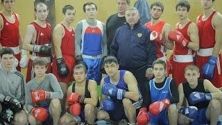 Секция бокса г.Стерлитамак