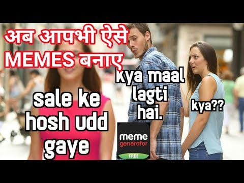 Download Meme generator free | Online MEMES generator mobile application | Online memes maker application Mp4 HD Video and MP3