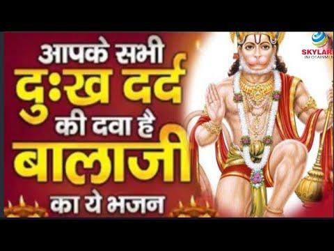 राम दुलारे सिया के प्यारे जय बोलो हनुमान की