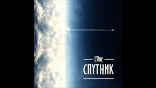 L`One - Время (feat. Ms. Sounday)  with Lyrics