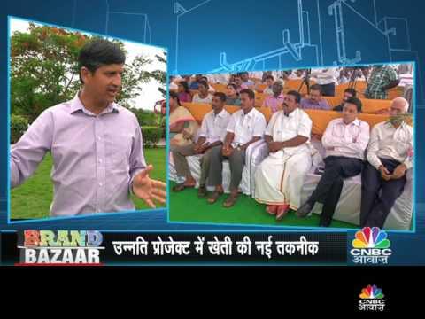 CNBC Awaaz: Exclusive Interview With Venkatesh Kini, President, Coca Cola India