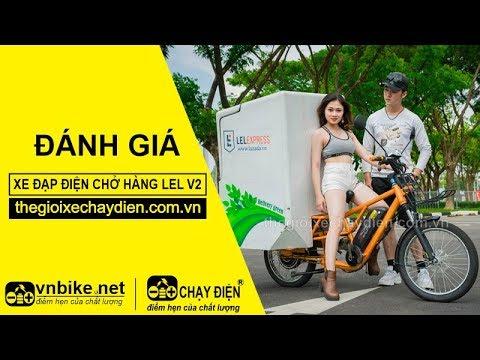 Đánh giá xe đạp điện chở hàng LEL V2