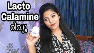 Lacto Calamine Lotion Moisturizer Review Remove Acne Pimple And Scars Marks || Malayali Youtuber