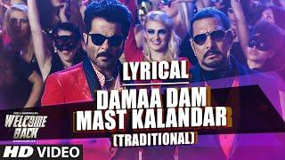 Damaa Dam Mast Kalandar (Traditional) Song with LYRICS