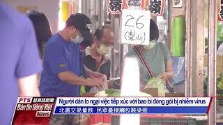 Đài PTS – bản tin tiếng Việt ngày 18 tháng 6 năm 2021