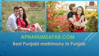 best punjabi matrimony in punjab 01814640041