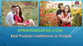 best punjabi matrimony in punjab 01814640041