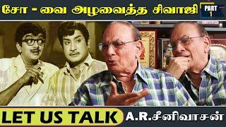 கலெக்டராக ஆசைப்பட்ட ஜெயலலிதா | A.R.Srinivasan | Exclusive Interview | LET US TALK Part - 1