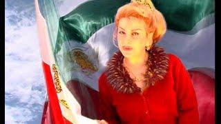 موزیک ویدیو پرچم
