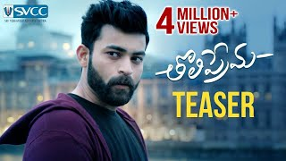 Varun Tej's 'Tholi Prema' Teaser