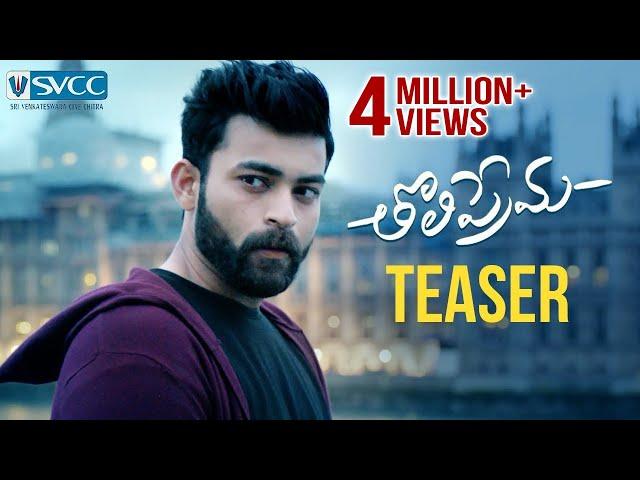 Tholi Prema Official Teaser HD 2017 | Varun Tej | Raashi Khanna | Thaman