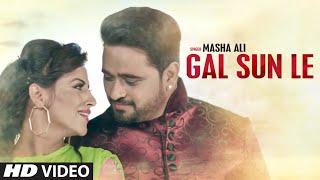 Gal Sun Le  Masha Ali