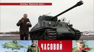 Часовой - Военные реставраторы. Выпуск от 15.07.2018