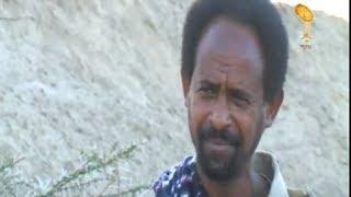 "Best Eritrean Movie- ""ፈታኒ ፈተነ""  Official Video-2017  Part 1"