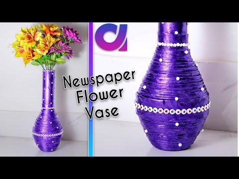 How to make newspaper flower vase | newspaper craft | Best out of waste | DIY | Artkala189