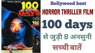 bollywood best horror thriller film 100 days unknown facts madhuri dixit jacky shroff budget film