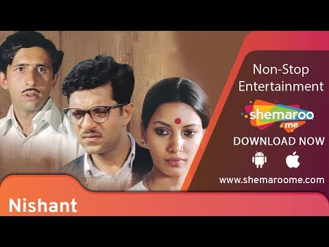 Nishant [1975] Girish Karnad | Shabana Azmi | Hindi Classic Movie |