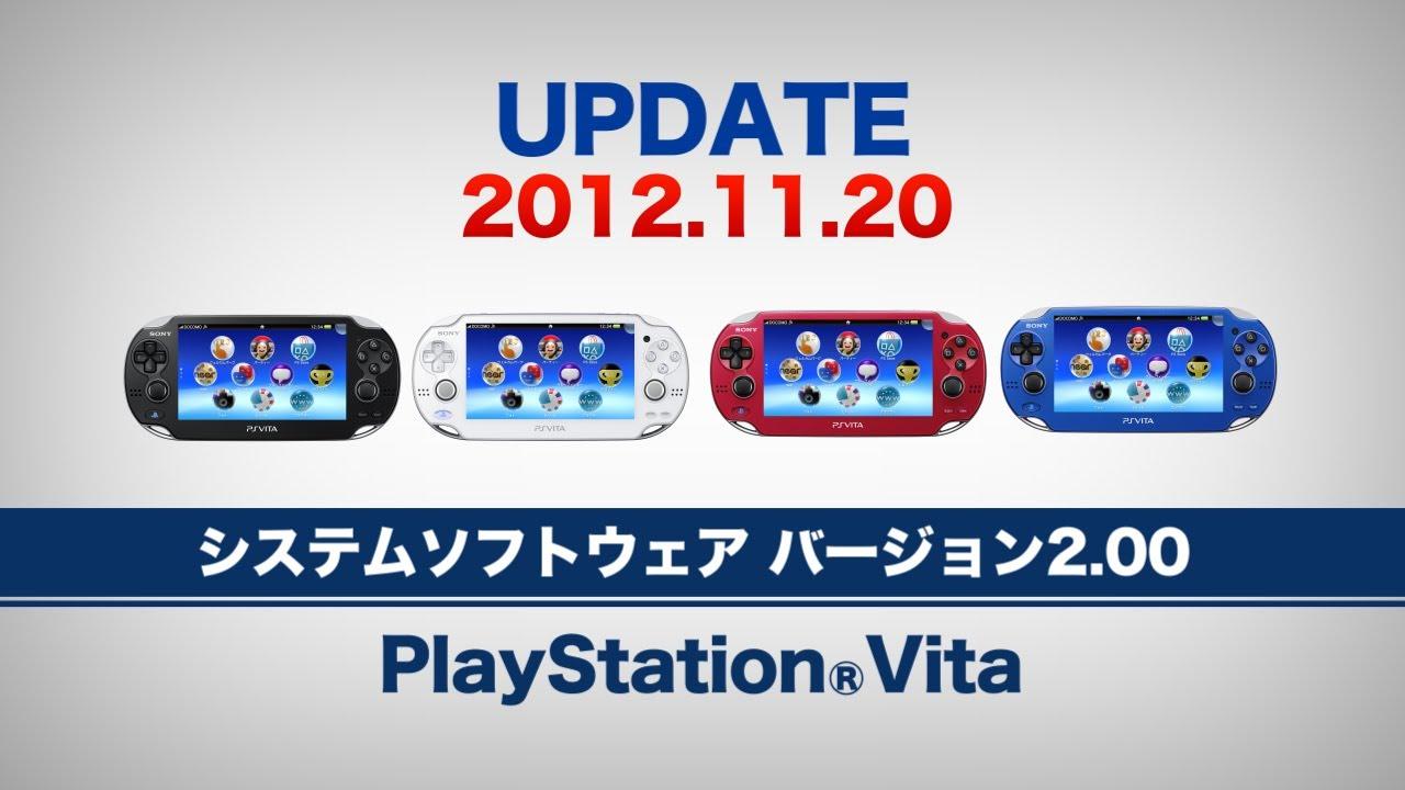PS Vita Gets Its Big 2.0 System Update