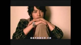 飛輪海 Fahrenheit [找幸福給你 Your Happiness] Official MV