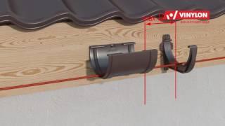 3d инструкция монтажа водостоков компании Винилон