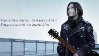 YUI   Namidairo Lyrics