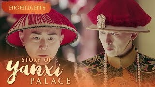 [ABSCBN]  Prince Yi gets removed from his position as Imperial Guard | Story of Yanxi Palace