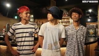 空きっ腹に酒、5thアルバム『しあわせ』を引っ提げたツアー最終公演を、10/21渋谷TSUTAYAO-nestにて開催!―Skream!動画メッセージ
