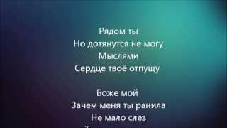 Эльбрус Джанмирзоев  Напоминание