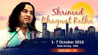 Shri Devkinandan Thakur ji Maharaj || New Jersey, USA Epi 13 || Shrimad Bhagwat katha