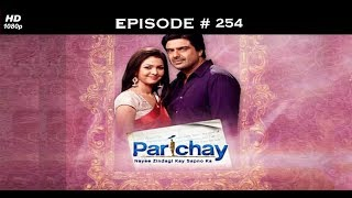 parichay serial all episodes 2018 - TH-Clip