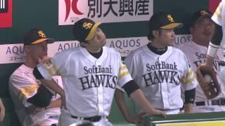 プロ野球パサファテ捉えた!中島卓、延長での勝ち越し2点タイムリー2014/10/19H-F