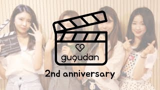 gugudan(구구단) - 'Silly' Special M/V (For 2nd Anniversary)