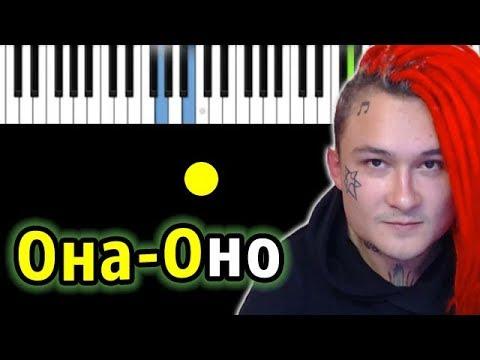 MORGENSHTERN - ОНА-ОНО (ПЕННИВАЙЗ)  | Piano_Tutorial | Разбор | КАРАОКЕ | НОТЫ + MIDI
